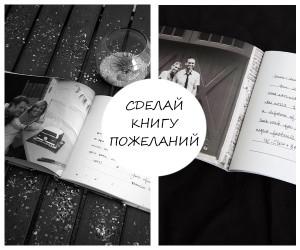 """""""Мы пойдем другим путем"""" (В. И. Ульянов-Ленин)"""